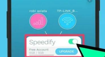 VPN ব্যবহার করে ইন্টারনেট গতি চার গুন করে করে ফেলুন।