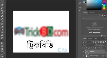Write Bangla(Unicode) in Adobe Photoshop CC 2018 without any problem | এবার ফটোশপ সিসি ২০১৮ তে বাংলা (ইউনিকোড) লিখুন কোন প্রকার সমস্যা ছাড়াই