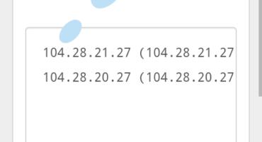 কিভাবে যেকোন ওয়েবসাইটের আইপি এড্রেস বের করে ফেলবেন? | How to find any website ip address…?