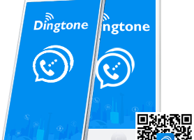 ফ্রিতে offline এ কথা বলুন no data charge..  100% clear voice কারন এটা offline