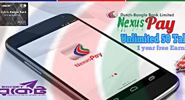 Nexus pay এর নতুন কিছু তথ্য – কত দিন থাকবে এই nexus pay এর অফার , কিভাবে বেশি আয় করা যায়,  দেখে নিন সব তথ্য