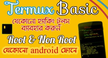 root & non root সকল user ই android এ যেকোনো hacking program ও pkg install করতে পারবেন — Part 1