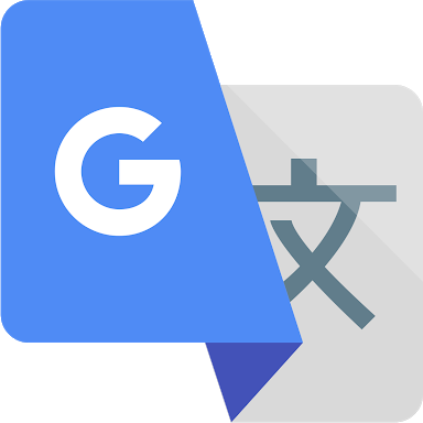 Google translate ছাড়া কীভাবে ইংরেজি থেকে বাংলা অনুবাদ দেখুন
