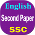 [Ssc] [English Grammar Problem Solve] না দেখলেই মিস্