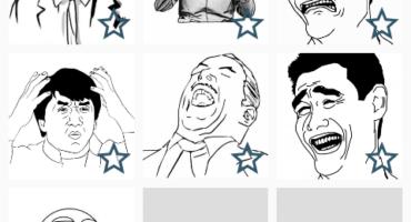 ( offline ) এখন নিজেই তৈরি করুন নানাধরণের  Meme এবং সেটা ফেইসবুকে শেয়ার করুন। How to Create a meme ?