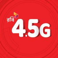 """রবি 4G গ্রাহক রা প্রতিদিন 1GB করে """"মোট 4 দিনে 4  GB"""" ফ্রি নিতে পারবেন [প্রমান সহ]"""