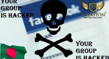 Hack facebook Groups Professonal way | Youtuber ভাইরা দেখুন, একটা রিকুয়েস্ট আছে আপনাদের কাছে।