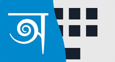 [Number Layout+7.0 Emoji] Download করে নিন Avroid Keyboard এর Beta Version এর লেটেস্ট মোড