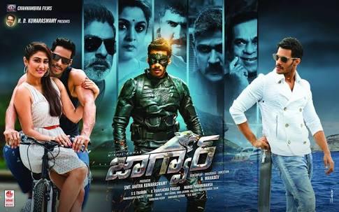 """Super Action telegu movie """"Jaguar"""" in Hindi Dubbed.. সাথে আমার রিভিউ তো থাকছেই.."""