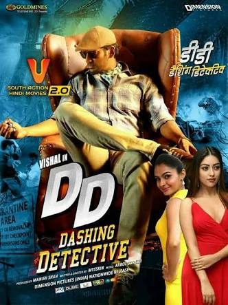 "Telegu movie ""Thupparivaalan"" (Dashing Detective) in hindi Dubbed.. Detective lovers don't miss!!"