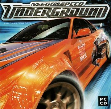 [Updated](Games Review) লো কনফিগারেশন পিসির জন্য একটি অসাধারণ রেসিং গেইম  | Need For Speed Underground