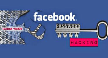 (HACK) ফেসবুক আইডি হ্যাক হলে করণীয় ও একটি জরুরী App নতুদের জন্য