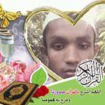 Abu Huryra