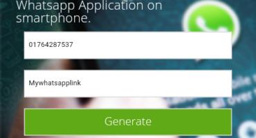 whatsapp profile link তৈরি করুন খুব সহজেই আর শেয়ার করুন অন্যরকম ভাবে