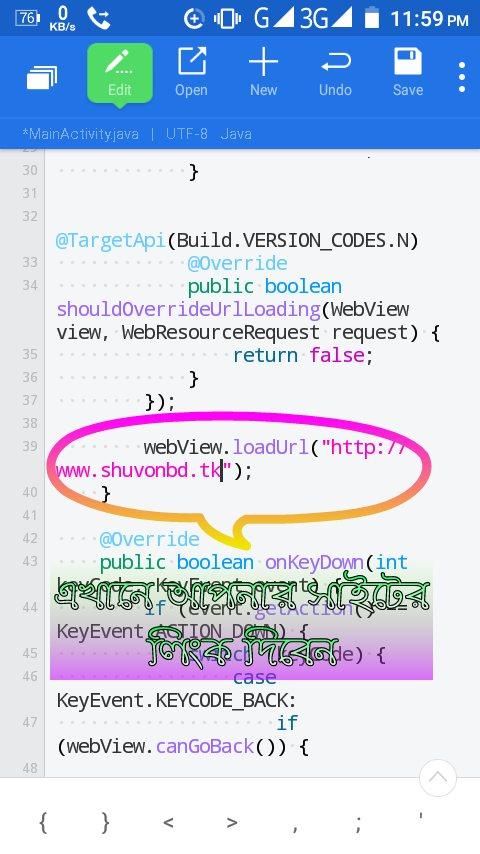 Xml, Java, dex দিয়ে Android Apps তৈরি করুন খুব সহজে। A 2 Z
