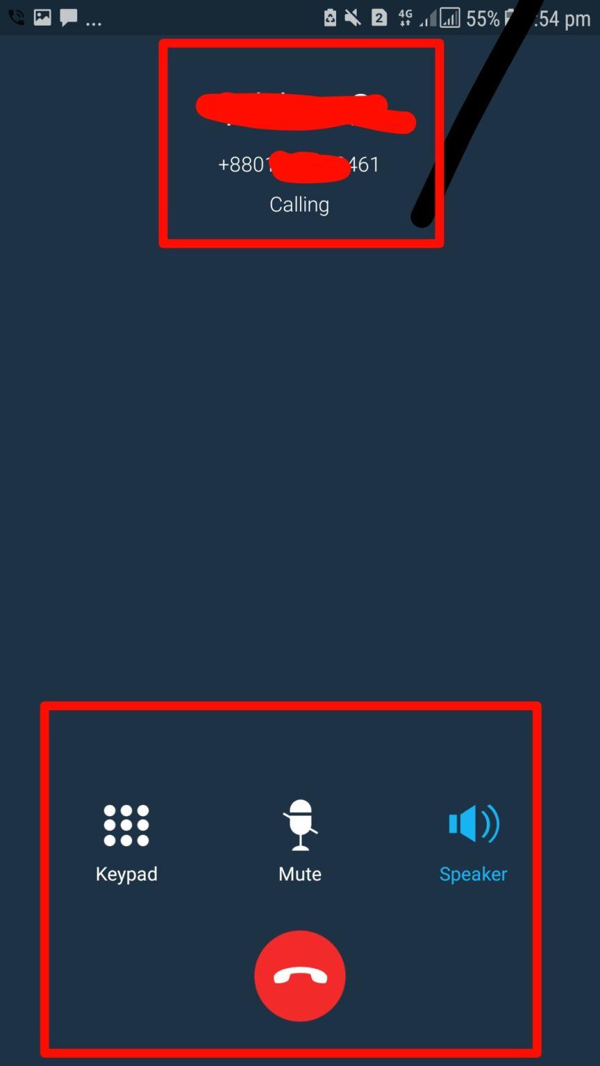 যেকোন নাম্বারে দিনরাত 24 ঘন্টা ফ্রী কথা বলুন কোন প্রকারের সমস্যা ছাড়াই.. [Best Free Calling App]