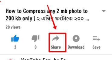 এখন থেকে ইউটিউবের যেকোন ভিডিও এর থাম্বনেইল (Thumbnail) ডাউনলোড করতে পারবেন | How to Download YouTube any video Thumbnail ?….