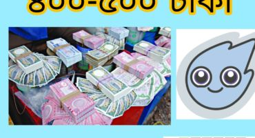 CyptoSoul এ রেজিস্ট্রেশন করে ৪০০-৫০০ টাকা ইনকাম করুন ১০০% সবাই পাবেন। পেমেন্ট প্রুফসহ বিস্তারিত ভেতরে