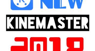 [NEW] এসে গেলো Stylish বাংলা ফন্টযুক্ত নতুন KineMaster 2018 | চরম ভাবে ভিডিও এডিট হবে এবার 😎😎