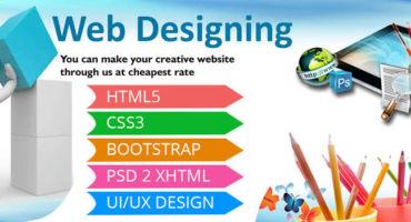 আজ থেকে Trickbd তে Website Design এর কোর্স করানো হবে পর্ট বাই পার্ট Part~1
