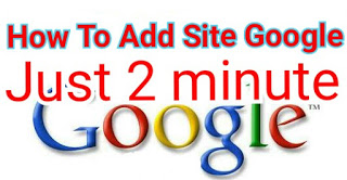 Google এ মাত্র ২ মিনিটে আপনার ওয়েবসাইট এবং সাইটের পোস্ট এ্যাড করে শো করুন