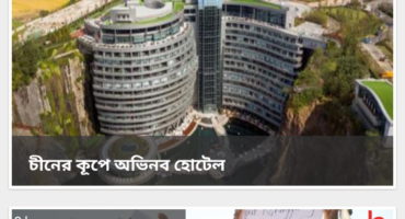 Bangla Newspapers – বাংলাদেশের সকল সংবাদ হাতের মুঠোয় পান ছোট্ট একটি অ্যাপ দিয়ে