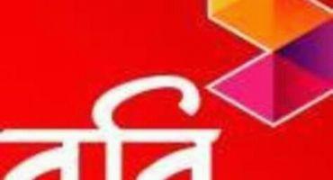 রবি সিমে 100MB করে সাত দিনে মোট 700MB facebook pack নিয়ে নিন ফ্রি তে (free)..[মিস করবেন না কেউ]