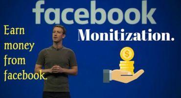 [Facebook Monitization] সহজেই এখন ফেসবুক থেকে টাকা ইনকাম করুন।