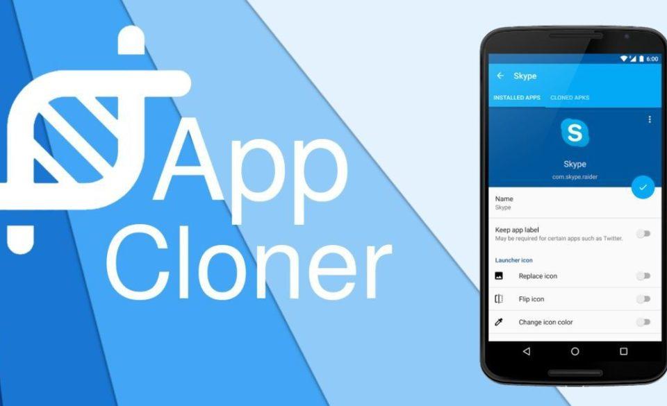 App Clone Premium Apk কাজ Full Review দেখানো হলো সবাই দেখবেন। না দেখলে (Total Loss).