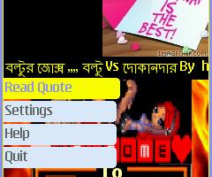 """[Java Bangla Ebook] জাভার জন্য নিয়ে নিন বল্টুর জোক্স এর বই (পার্ট-১) বল্টু Vs দোকানদার। """"না দেখলে অনেক মিস করবেন"""""""