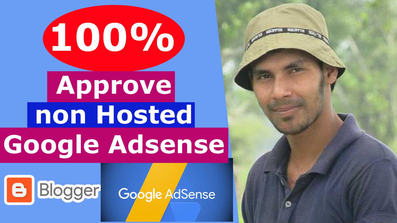 ব্লগ বা ওয়েব সাইটে Google Adsense দিয়ে ইনকাম করুন আজ থেকেই 100% Approve Non Hosted google adsense