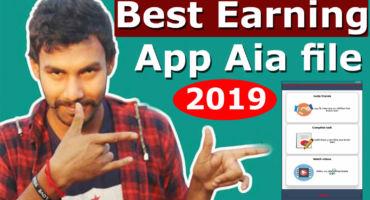 প্রফেশনাল Earning App Aia ফাইল