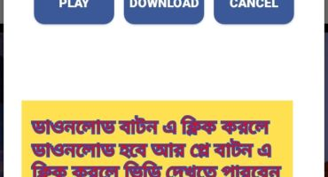 Banlalink ফ্রি নেট 2019+ আনলিমিটেড ডাওনলোড করুন(সবাই দেখুন না দেখলে পস্তাবেন)
