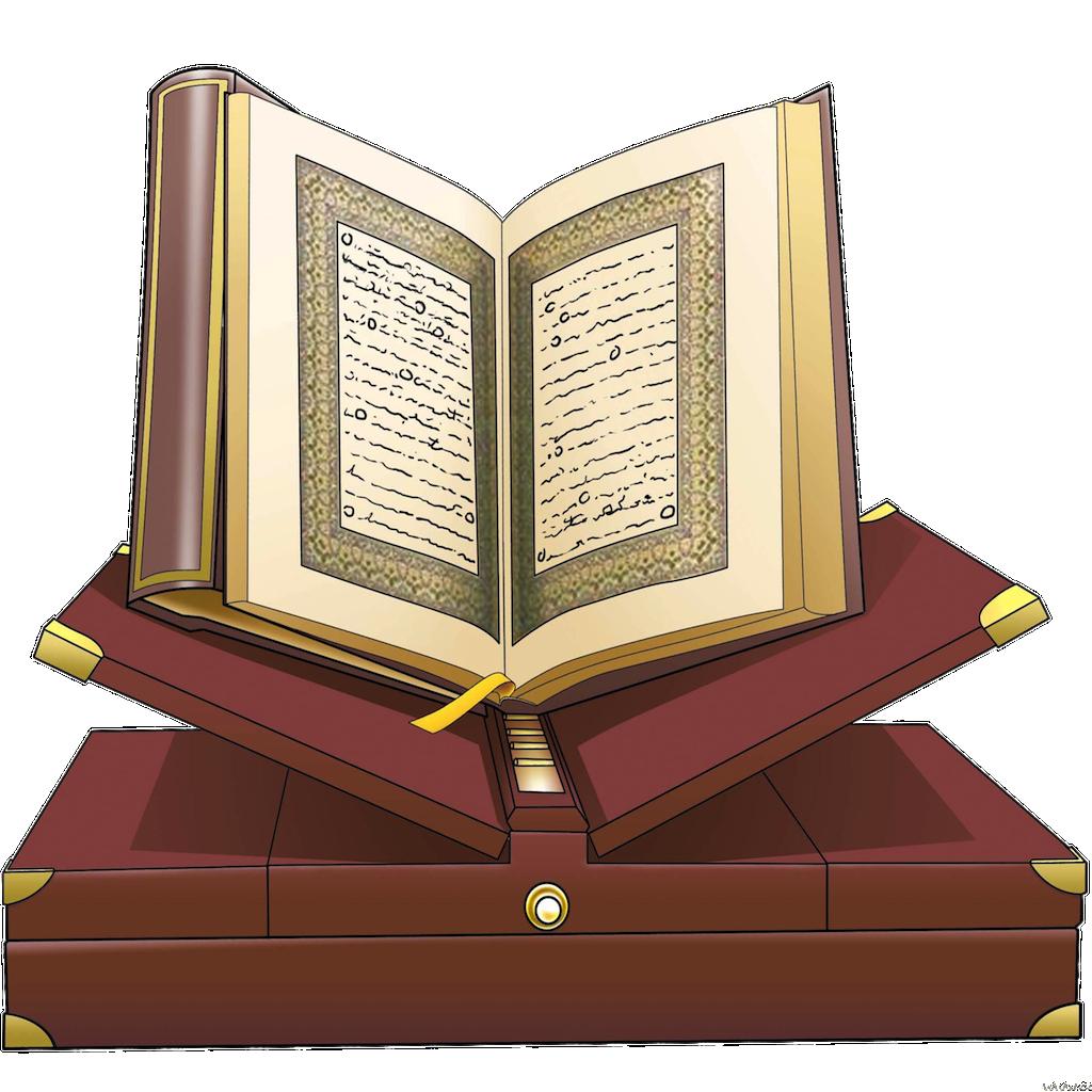 বিপদের সময় ধৈর্য ধারণ করা কি মহান আল্লাহর বাণী।