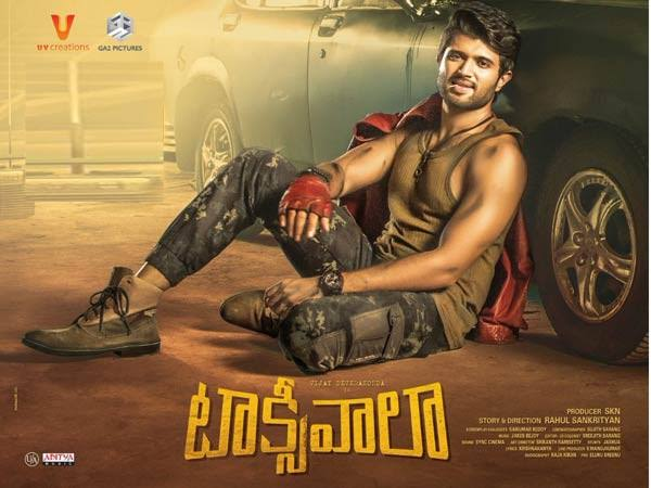 Taxiwaala 2018 Language Tamil + Bangla Sub ||480p/720|| 400/700Mb Download & Enjoy Movie