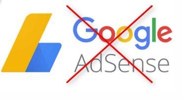 Google AdSense কিভাবে Delete করবেন? কেন ডিলিট করার প্রয়োজন পড়ে। ইউটিবার হলে আপনার জানা উচিত
