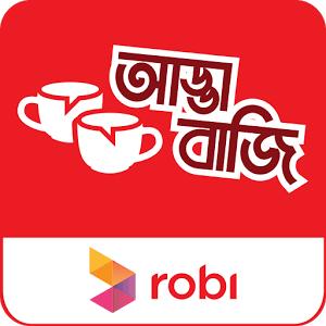 Airtel & Robi সিমে ২ টাকায় ১০৮ মিনিট নিন আনলিমিটেড বার! এবার কথা হবে প্রান খুলে!