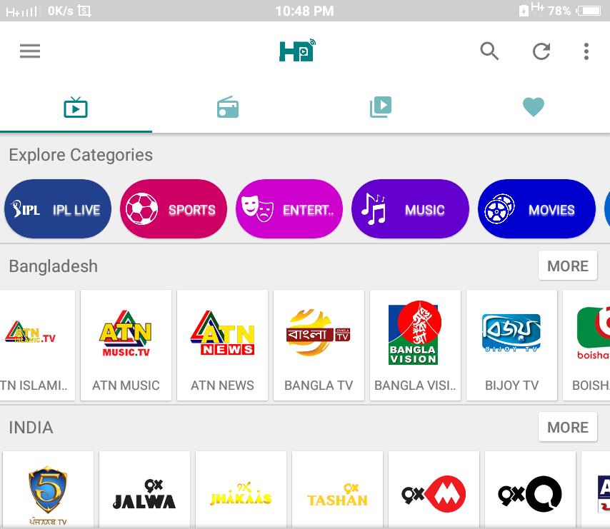 IPL 2019 Live দেখুন Mx player দিয়ে HD মুডে