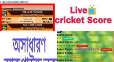 | wapkiz site-এ সেট করুন ক্রিকেট লাইভ স্কোর এবং পাল্টে দিন সাইটের ব্যাকগ্রাউন্ড লুক||