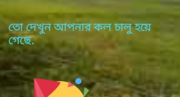 (100% working tips)wifi কানেক্ট করে Audio call/video call/chat করুন একদম ফ্রি(without sim/and net connection)