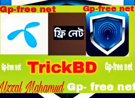 [Hot Post] Droid VPN দিয়ে জিপিতে ফ্রি নেট 1000% Working And Speed Profe এবং সাথে আরো পুরাতন সেটিং ও disconnected সমস্যা সমাধান।