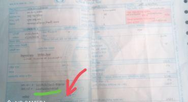 এবার Hacking করে দেখে নিন সবার আগে পল্লী বিদ্যুৎ বিল কইটাকা এসেছে। সবার আগে তা আবার Bkashদিয়ে।বিস্তারিত পোস্ট?