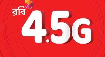 [Hot] রবি সিমে 20 টাকায় 1500 এসএমএস সবাই পাবেন