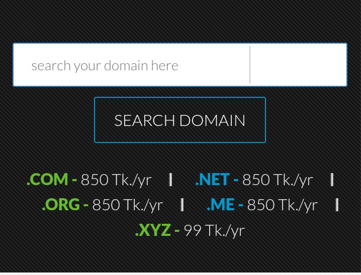 আপনার সাইটের জন্য কিনে ফেলুন একটি .Xyz Domain তাও আবার বিকাশে মাত্র ৯৯ টাকায়