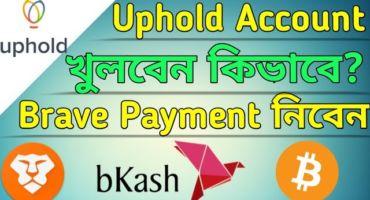 [Request Post] Uphold Account কিভাবে খুলবেন এবং Brave Connected করবেন Payment নিবেন যে ভাবে।