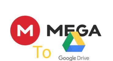 এবার যেকোন file Mega  থেকে Google drive  এ transfer করুন কোন  রকম ঝামেলা ছাড়া সবচেয়ে সহজ উপায়ে। part-2