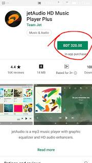 Android মোবাইলের জন্য ডাউনলোড করে নিন ৩২০ টাকা মূল্যের Jet Audio মিউজিক প্লেয়ার সম্পূর্ণ ফ্রি।