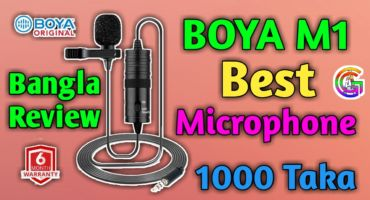 Boya M1 Best Microphone For Youtuber And Blogger | 1000 Taka Only [Full Bangla Review]