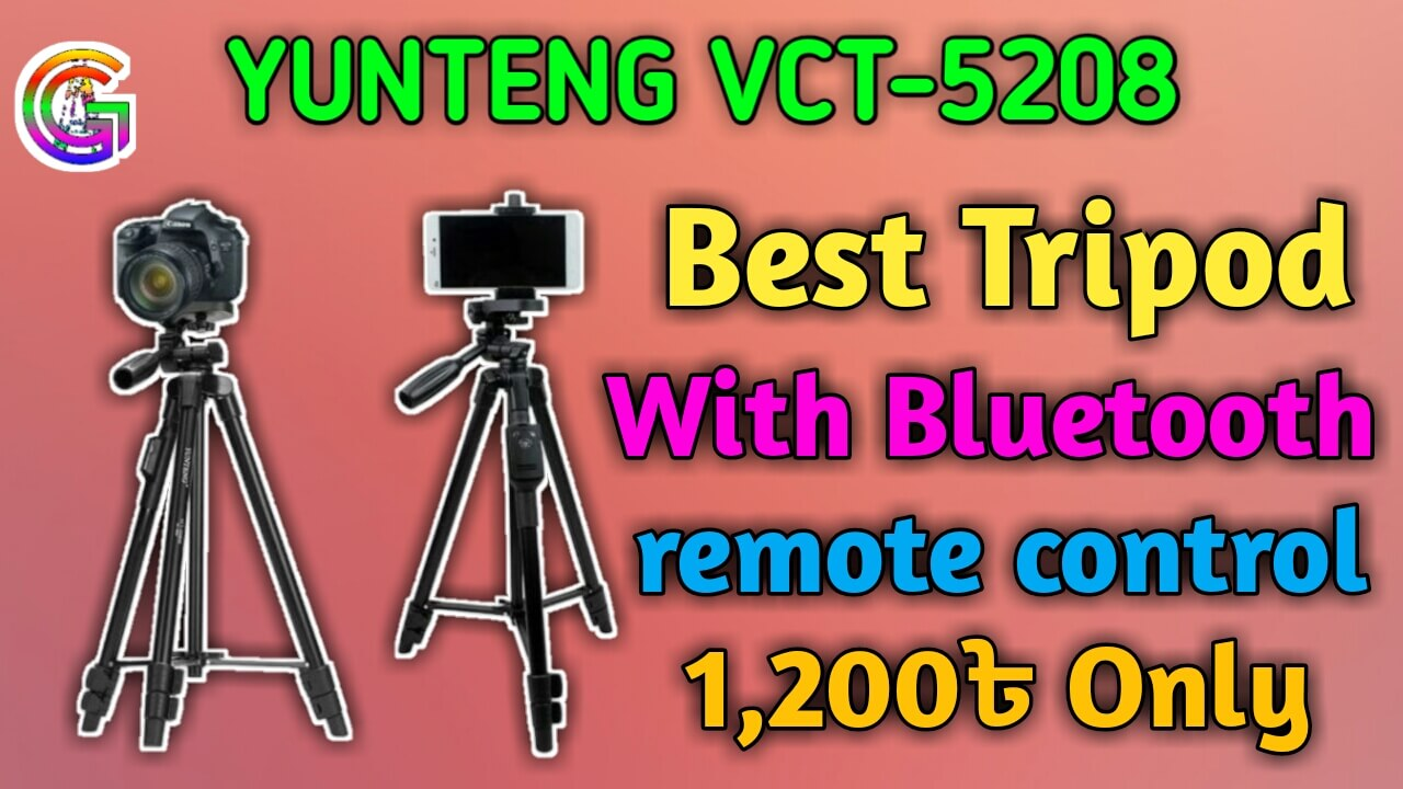 Best Budget Tripod With Bluetooth Remote Control Bangla Review [ Products Reviewss ]