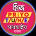Priyo Tune